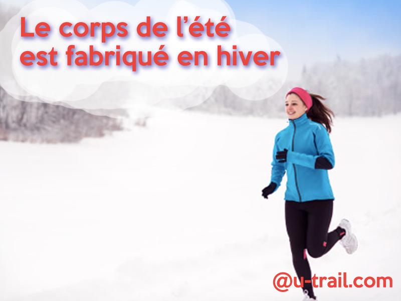 motivation fitness trail hiver